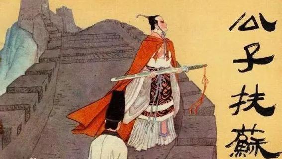 秦始皇是传位给胡亥还是扶苏,现代考古发现推翻了《史记》