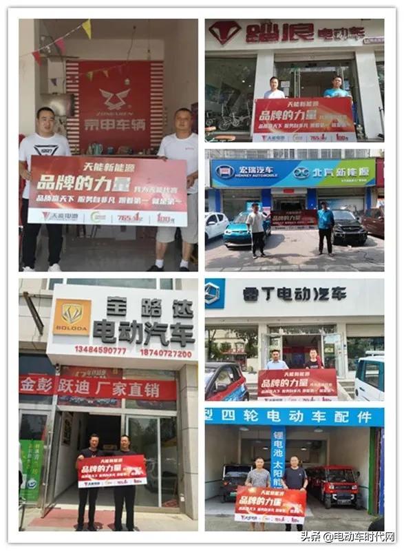 跟著第一,就是第一丨 冠軍天能,品牌力量!火熱七月,鉅惠全國