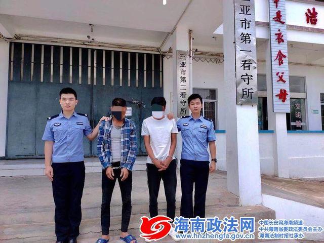 三亚港派出所成功破获3起入室盗窃案-第1张图片-河津科技资讯网