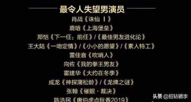 《陈情令》导演为肖战发声,金扫帚奖鞭策意义何在?见仁见智而已