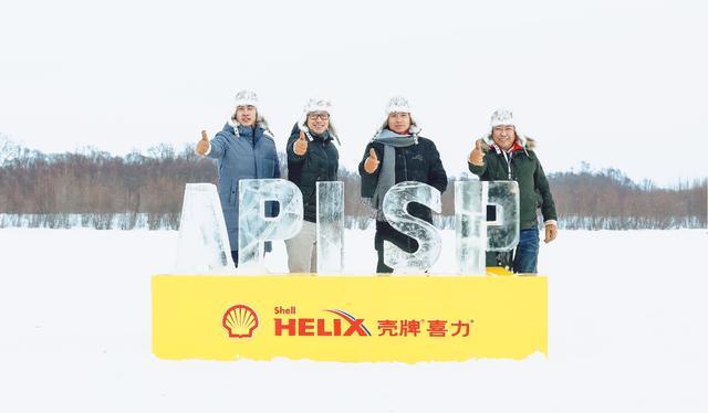 壳牌 (Shell) 蓝喜力合成技术机油 蓝壳Hel... -苏宁易购苏宁自营