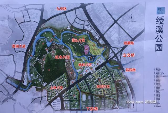 泰盛工廠搬遷!綬溪片區綜合體定了 莆田新的突破口