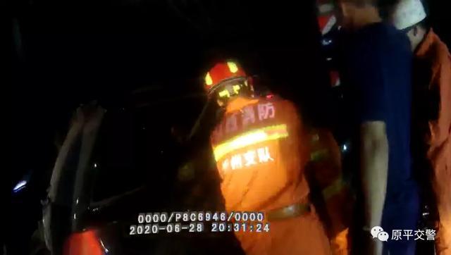 """关于原平""""6.28""""交通事故的情况说明"""