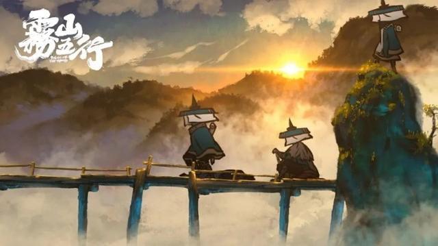 要说今年国产动画,《雾山五行》排第二,那就没人敢排第一