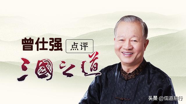 西游记13 孙悟空三打白骨精-《西游记》、《恐... -蜻蜓FM听儿童
