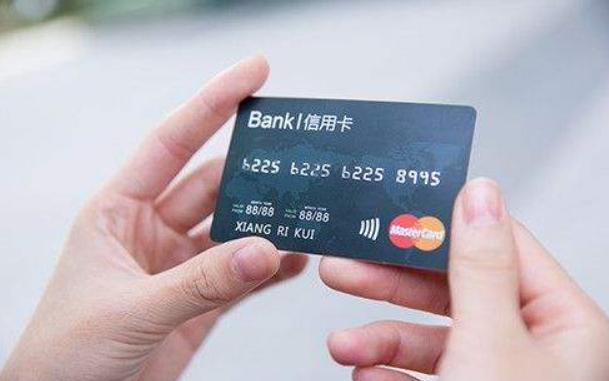 垫还信用卡用什么软件app?代还3万手续费多少? 好用的代还软件app 偿还信用卡软件 垫还信用卡软件 第1张