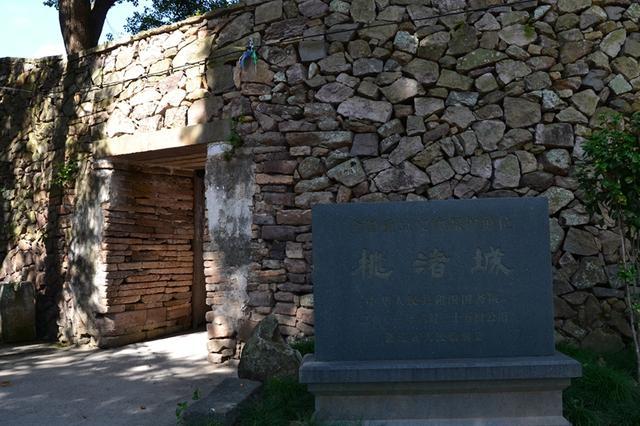 临海桃渚古城