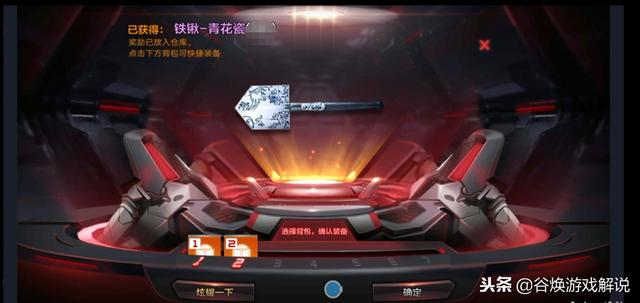 《cf手游》青花瓷ak怎么获得 青花瓷ak获得方法... _九游手机游戏