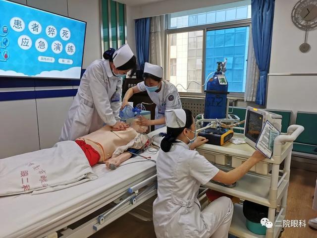 渭南市眼科医院(市二院眼病医院)开展应急演练及眼外伤教学查房