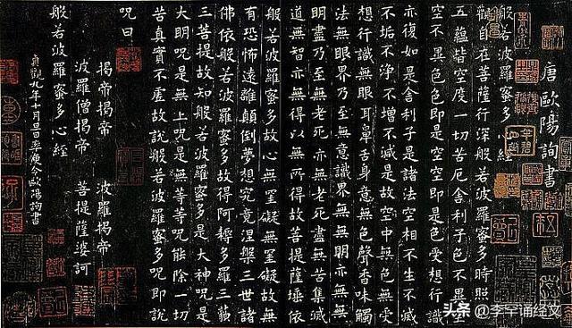 名人毛笔书法作品欣赏_【易从网】-触屏版