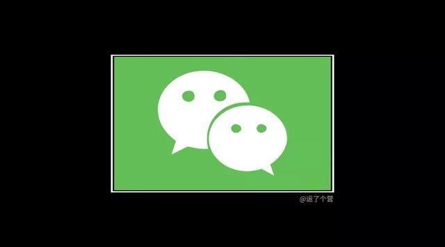微信换头像发圈语