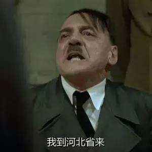 爆刘继芬(Cover:刘德华) - 周杰森 - 单曲 - 网易云音乐