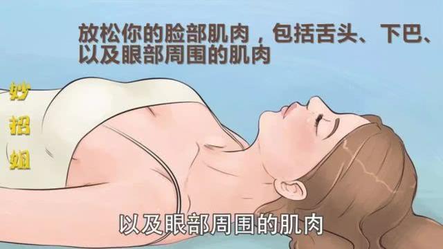 睡觉怎么快入睡 怎么才能10秒快速入睡_酷知经验网