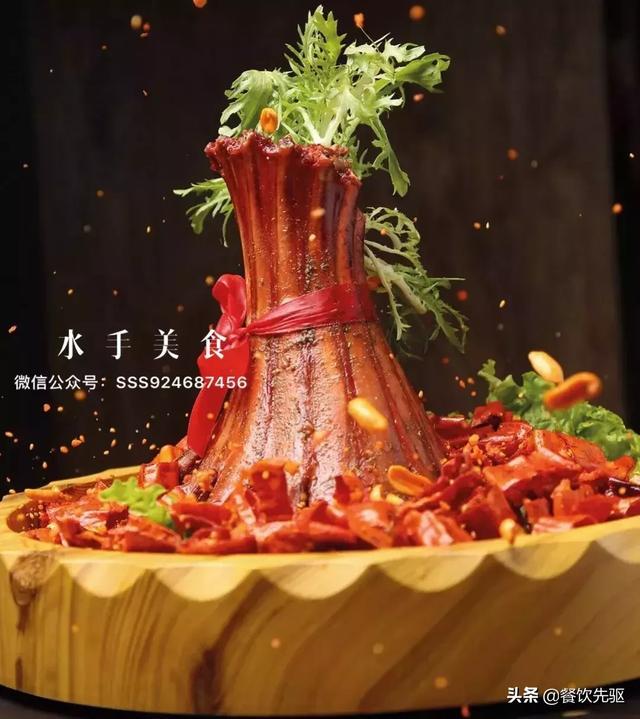 饭店热菜菜谱大全图片