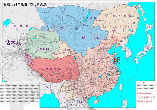 中国地图电子图清晰
