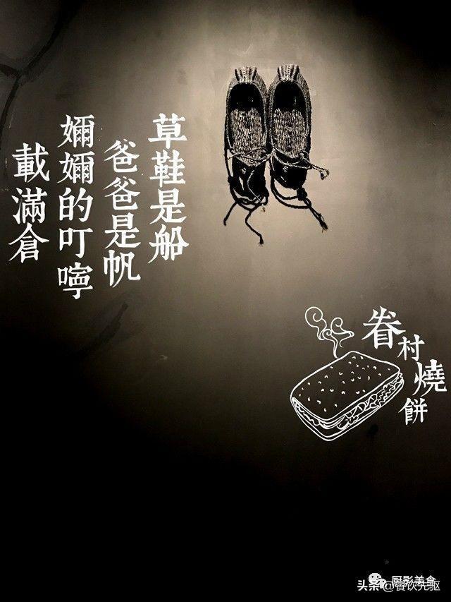 2018年中国十大网红小吃排名插图10