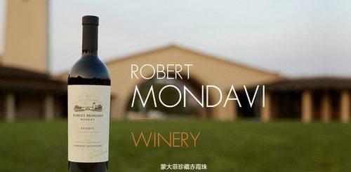 世界十大红酒品牌排名,中国张裕葡萄酒榜上有名