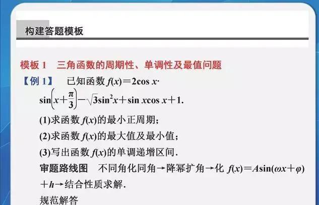 考研数学答题卡