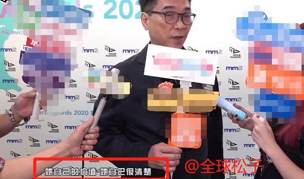 """""""关锦鹏批评伊能静""""登热搜榜首,伊能静的言论确实有些没教养"""