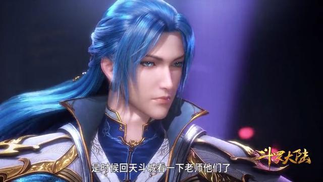 """斗罗:唐三也有""""绅士手"""",不仅搂腰胡列娜,竟然还上演""""抱狐"""""""