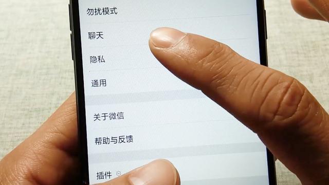 微信头像授权管理