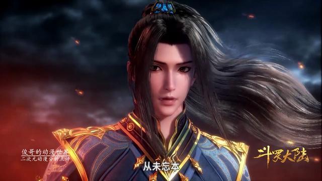 斗罗大陆动画图片头像 - QQ图片库 - QQ生活网