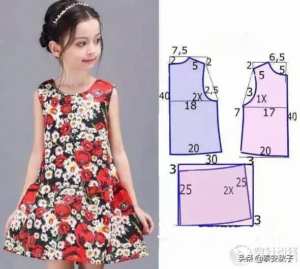 女童夏装连衣裙套装图片-海量高清女童夏装连衣裙... - 阿里巴巴