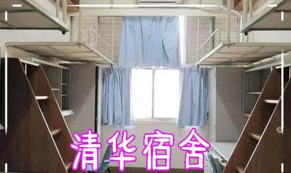 湖南大学宿舍图片内景