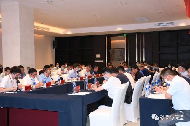 CECS标准《石膏自流平砂浆应用技术规程》第二次讨论会成功召开