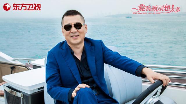 陈建斌:我相信王子与灰姑娘的爱情