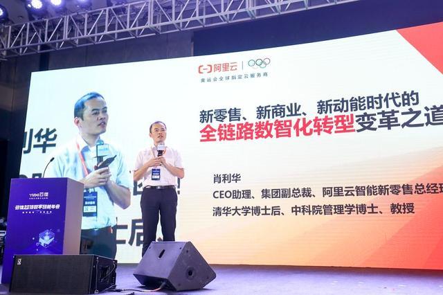 """云徙CEO包志刚: """"技能+营业+运营""""三驾马车,重塑数字贸易期间企业焦点竞争力"""