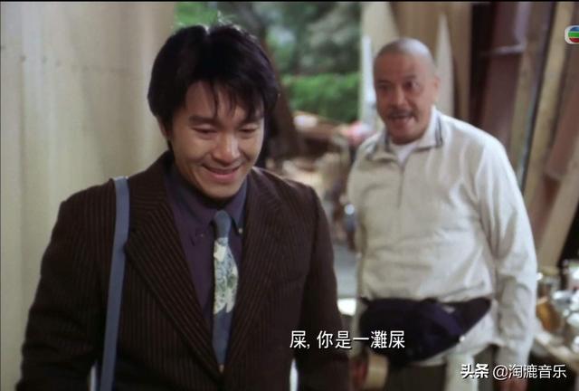 香港男明星电视剧演员