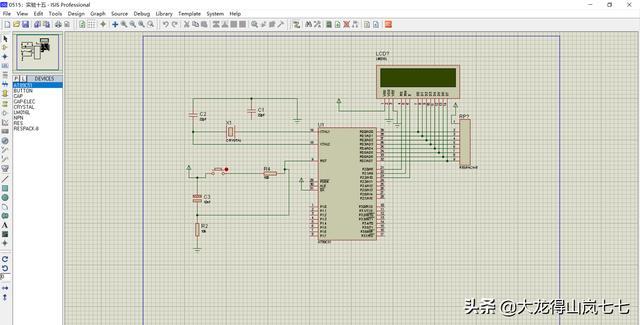 第15讲 LCD1602液晶屏
