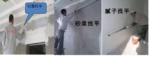 家装内墙装修工序有哪些 装修师傅分享施工方法