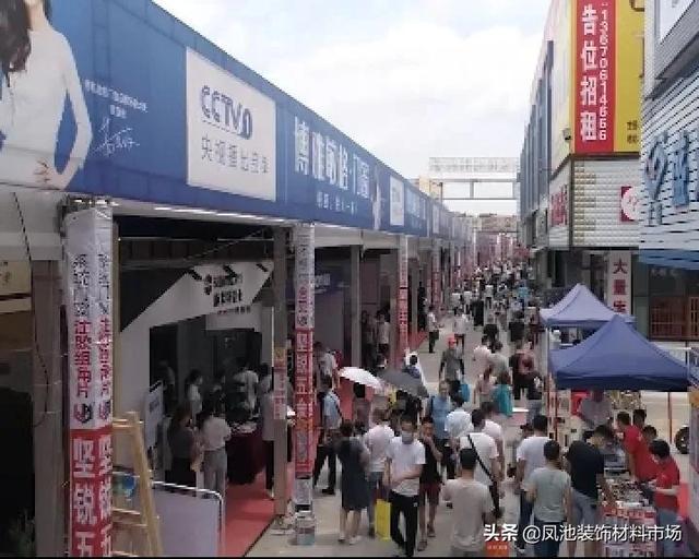 万众期待!大沥凤池第十七届铝门窗建筑装饰博览会揭幕