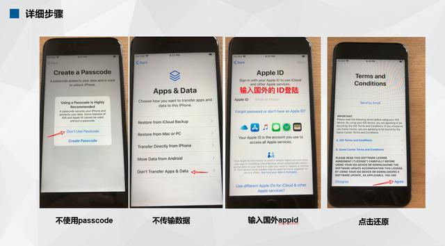 TikTok破限流之苹果IOS详细重置教程