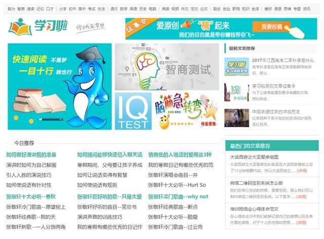 软件工程学视频教程[www.da-fan-shu.com]番薯学院