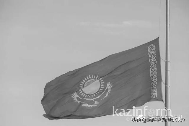 哈薩克斯坦將今日定為全國哀悼日