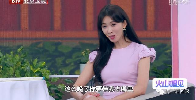林志玲被文强过程图片
