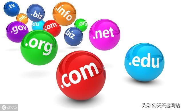 注册域名的一般流程是什么?个人申请域名流程需要知道哪些?