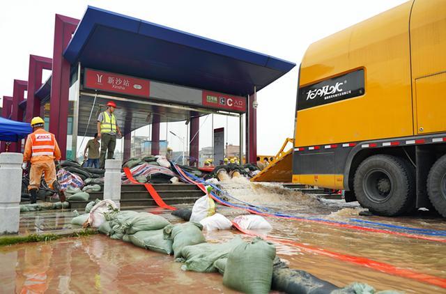 广州地铁13号线二期线路图_广州地铁13... - 穷游旅行工具移动版