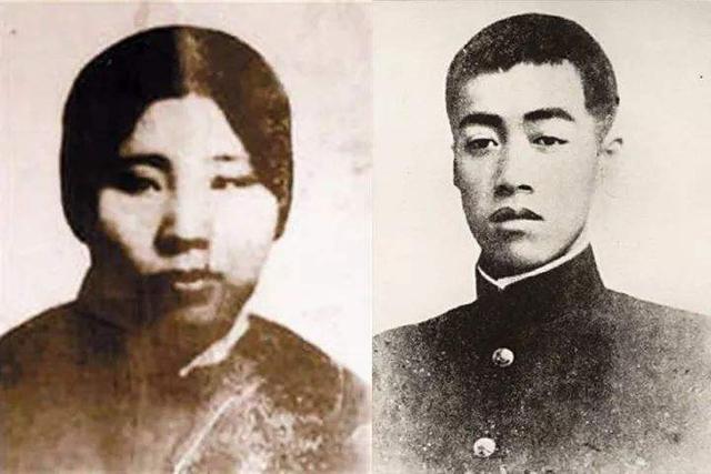 林觉民和陈意映的合照