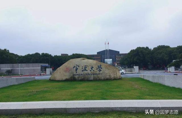张雪峰宁波大学为什么是双一流
