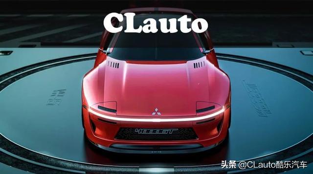 三菱传奇跑车4000 GT设计师渲染图放出,是你期待的样子吗?