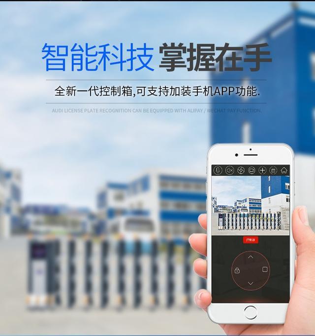 """草莓社区app下载安防新時代——草莓app最新下载地址安防新品""""吉祥四代""""隆重上市"""