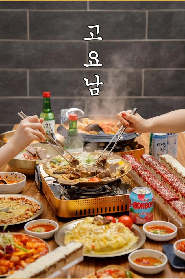 韩国料理店装修图片