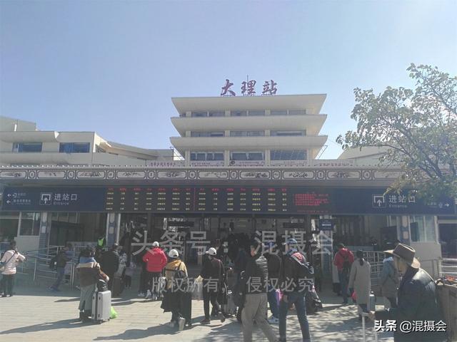 廣州南商務候車區