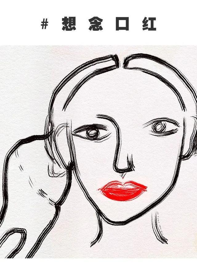 #想念口红 女性营销可以再走心一点