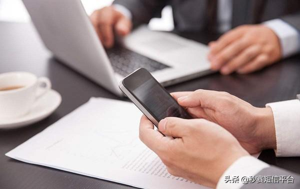 乐信短信平台_106网页短信群发平台_企业短信服务平台公司