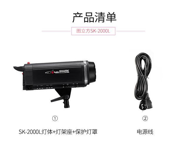 图立方摄影灯200W常亮LED补光灯儿童摄影灯电影灯视频摄像太阳灯